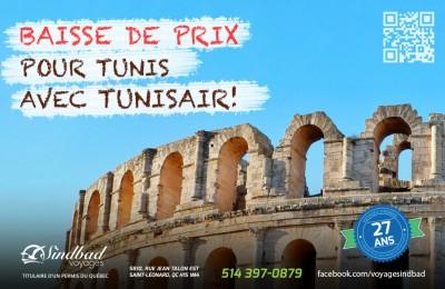 Promo Tunisair - Tunis